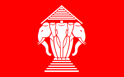 le drapeau avec l'elephant tricephale du royaume du Laos - The flag of the kingdom of Laos